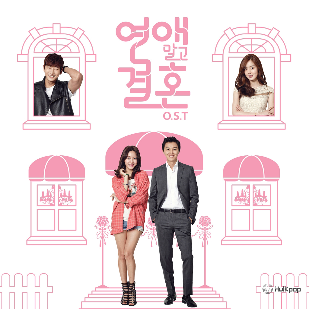 dating without marriage ost