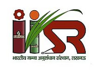 IISR Recruitment