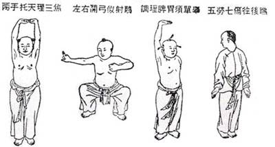 Tai Chi With Melissa: June 2014