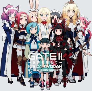 GATE II: Sekai wo Koete by Kyoudan & The Akeboshi Rockets