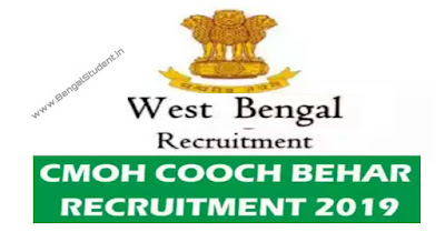 CMOH - Cooch Behar Recruitment 2019 - Apply Now For 20 Posts