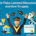 Kya hai Vidya Lakshmi Education Loan Scheme aur kaise apply kare. ( What is VIdya Lakshmi Education Loan And How To apply)