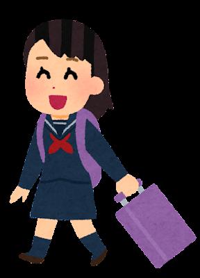旅行に行く学生のイラスト(学ラン・女性1)