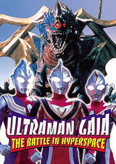 Ultraman Tiga & Ultraman Dyna & Ultraman Gaia: Battle in Hyperspace (Sub Indo)