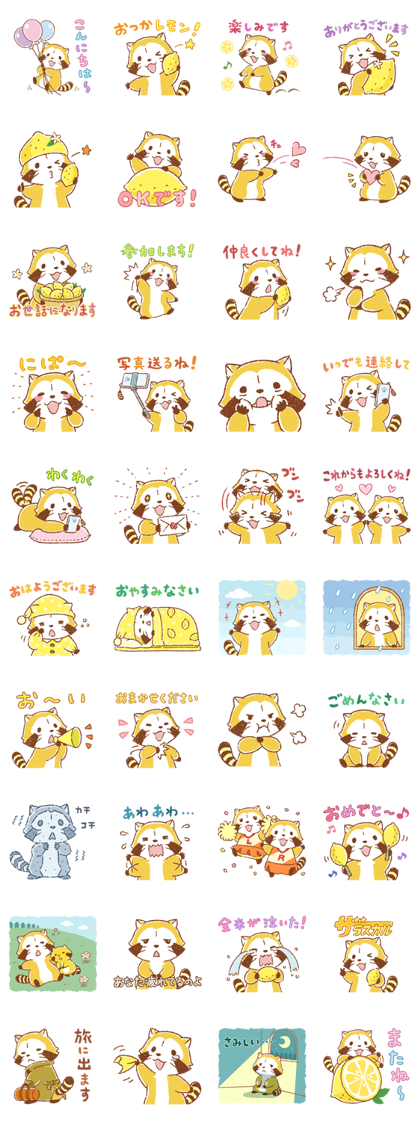 Lemon Rascal Daily Stickers