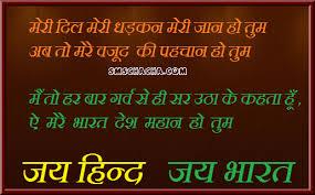 26 जनवरी गणतंत्र दिवस भाषण Speech on Republic Day in Hindi, Teachers & Students