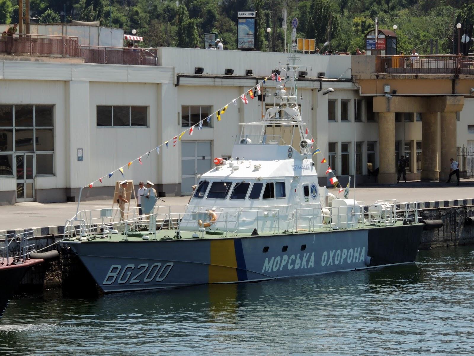 BG200 Балаклава