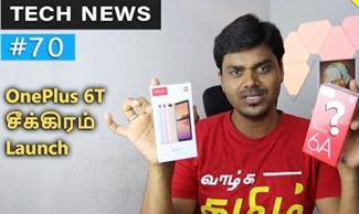 OnePlus 6T Launch , Nokia 9 , iPhone Xs , XS Max & XR , RealMe 2 Pro Launch