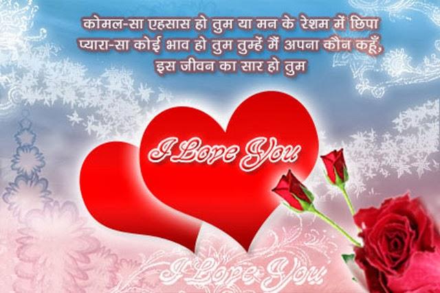 Valentine Day Love Msg Marathi  Valentine Gift