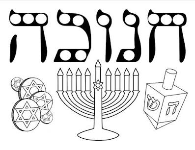 Hanukkah-Color-Pages