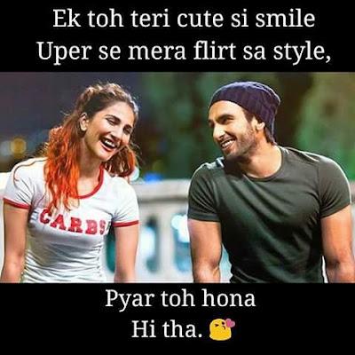 Ek toh teri cute si smile Uper se mera  flirt ka style
