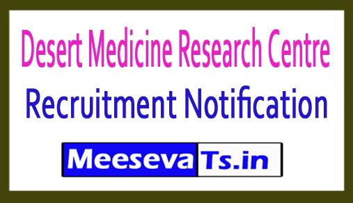 Desert Medicine Research Centre DMRC Jodhpur Recruitment