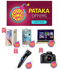 Diwali Pataka Offers on Mobile Phones | Laptops | Camera & more @ ebay