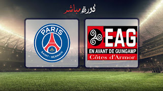 مشاهدة مباراة باريس سان جيرمان وجانجون بث مباشر 19-01-2019 الدوري الفرنسي
