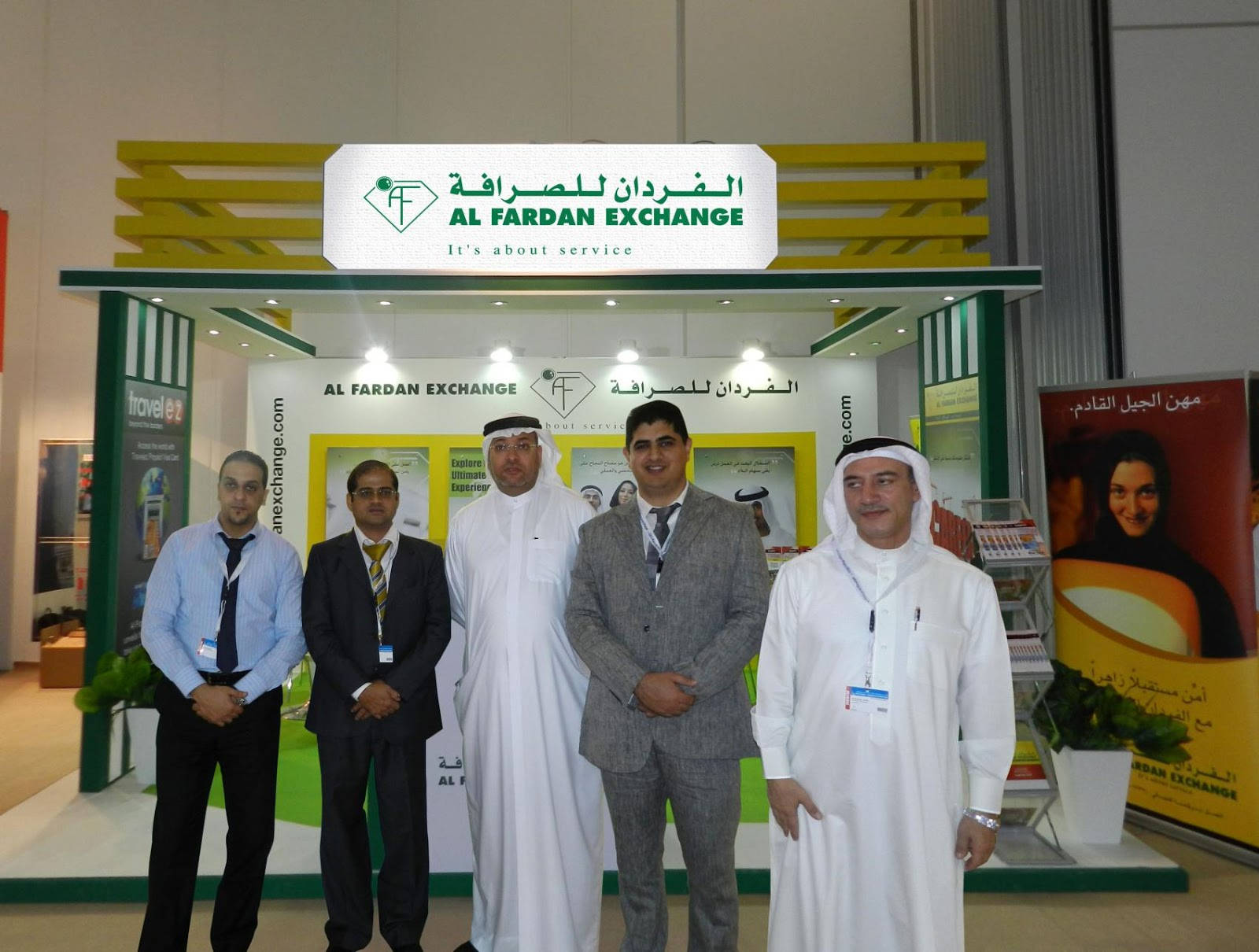 Me Newswire Al Fardan Exchange Participates In The 15th National Career Exhibition In Sharjah