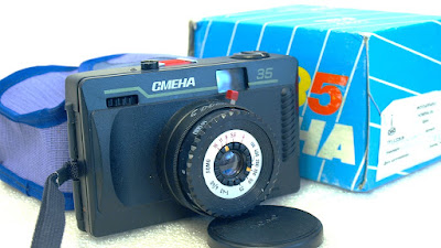 "LOMO Smena 35 (Triplet ""T-43"" 4/40 lens) #001"