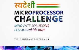Swadeshi Microprocessor Challenge-Innovate Solution for #Aatmanirbhar Bharat