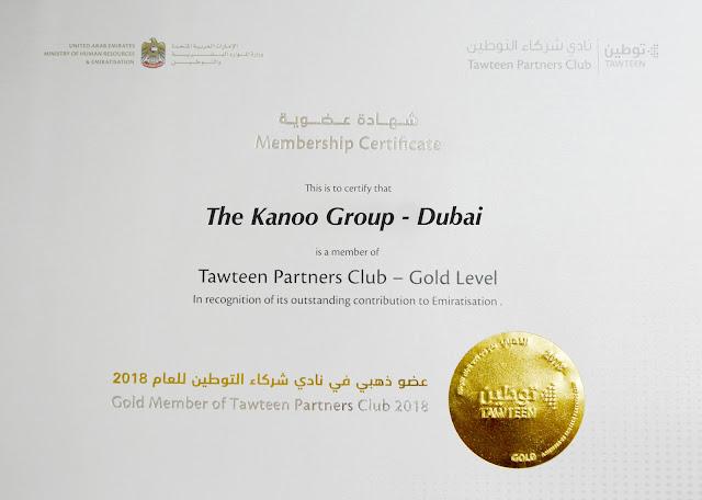 The Kanoo Group Blog: 2018