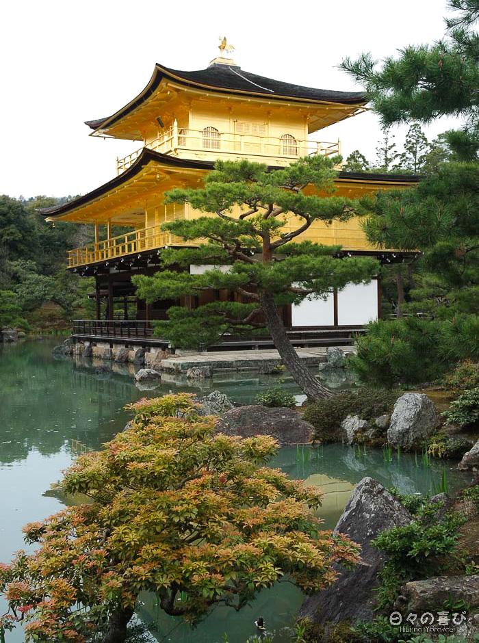 Pavillon d'or de profil, Kinkaku-ji, Kyoto