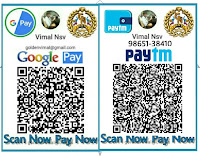 👉💰  Paytm & Google Pay 💰👈