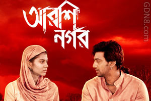 Arshinagar Bengali Movie -  Dev & Rittika Sen