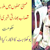 Ajmal Kasab escaped Indian citizen.