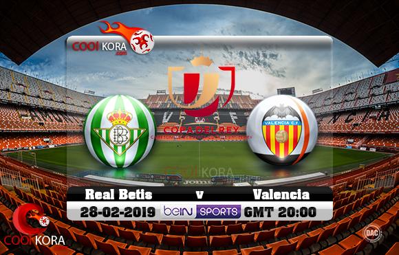 مشاهدة مباراة فالنسيا وريال بيتيس اليوم 28-2-2019 في كأس ملك أسبانيا