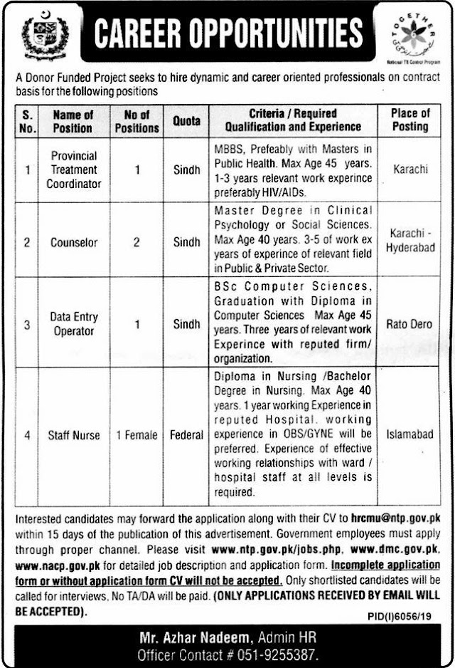 Jobs Available National TB Control Programme Pakistan Jobs 2020 - Latest Jobs