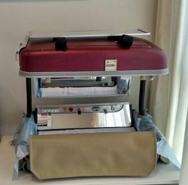 Rawatan Fototerapi Di Rumah Untuk Bayi Kuning