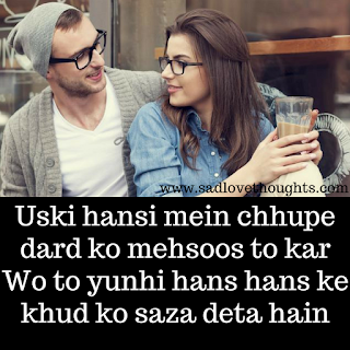 sad life status in hindi for whatsapp