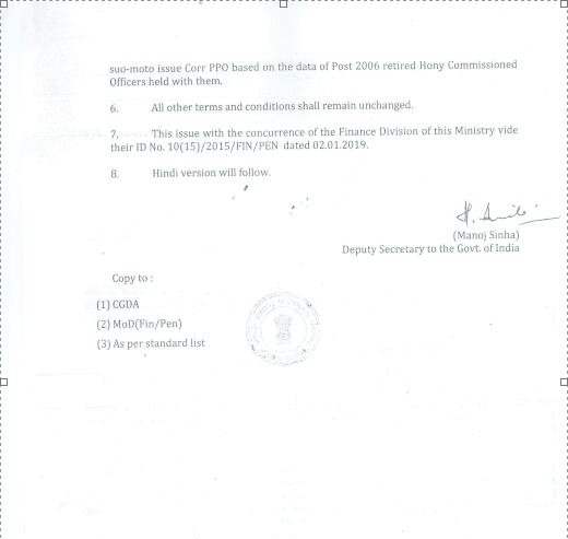 6th-pay-commission-pension-of-personnel-below-officer-rank-pbor-discharged-from-service-on-or-after-01-01-2006-page2
