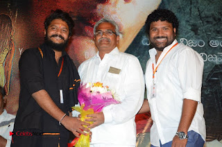 HBD (Hacked by Devil) Telugu Movie Audio Launch  0005.jpg