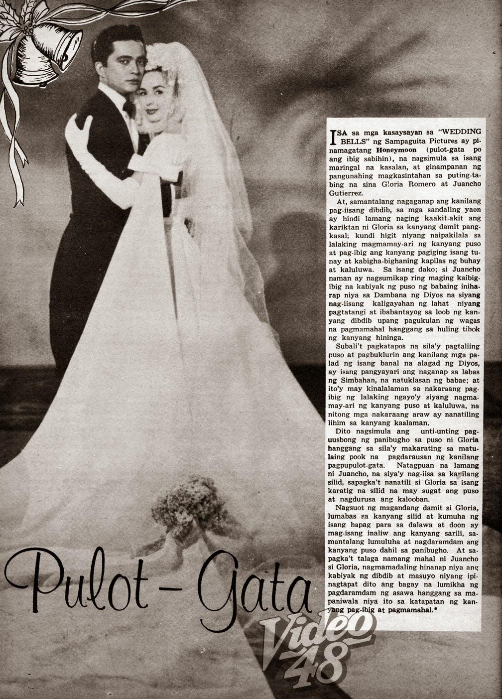 Wedding Bells 1959