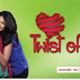 Zee World - Twist Of Fate (Vermillion In My Fate) Teasers December 2018 - #VermillionInMyFate