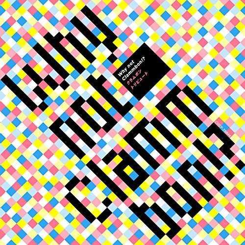 [MUSIC] V.A. – クラムボン結成20周年記念 トリビュートアルバム『Why not Clammbon!?』 (2014.12.03/MP3/RAR)