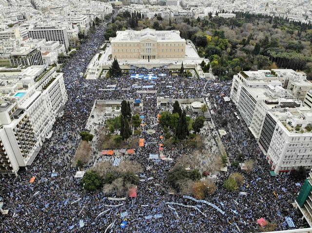 Νέο συλλαλητήριο έξω από τη Βουλή την ημέρα ψήφισης της Συμφωνίας