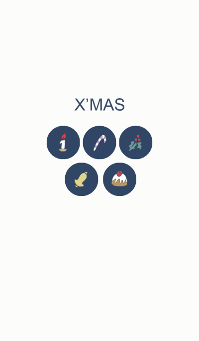 คริสต์มาส.