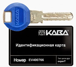 Ключі Каба