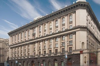 moscow institute of physics and technology state university