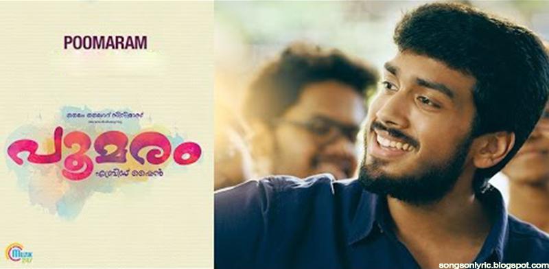 Film star malayalam movie songs