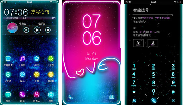 Starry Love Theme For Vivo