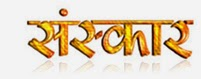Sanskar TV Now Available on DD Direct Plus