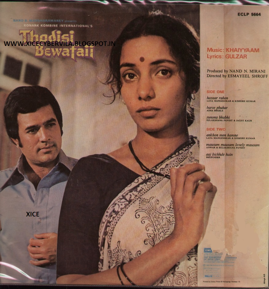 College Projects And Music Junction Thodi Si Bewafaii