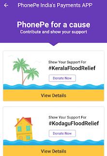 HELP KERALA / DONATION KERALA