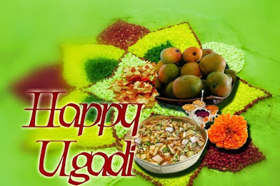 Happy Ugadi 2018 wishing latest pictures. Top Famous South Indian Festival Happy Ugadi full hd wallpapers images
