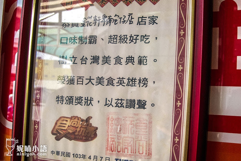 【台東美食】金花軒卑南包子店。還沒開賣就排隊