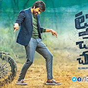 Ravi Teja, Raashi Khanna New Upcoming movie Touch Chesi Chudu, release date Poster, star cast hit or flop