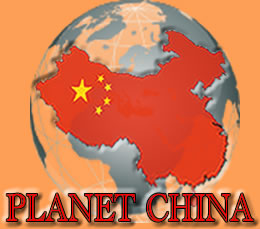 China,Planet