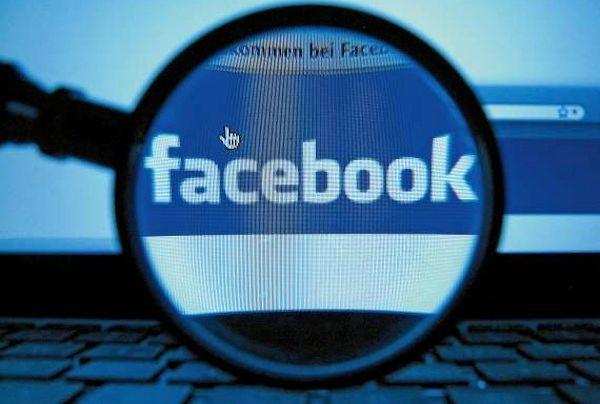 Pentingnya Menjaga Privasi di Sosial Media
