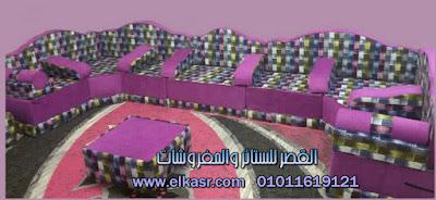 قعدة عربي / مجلس عربي تحته صندوق خشبي